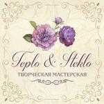 teplosteklo - Ярмарка Мастеров - ручная работа, handmade
