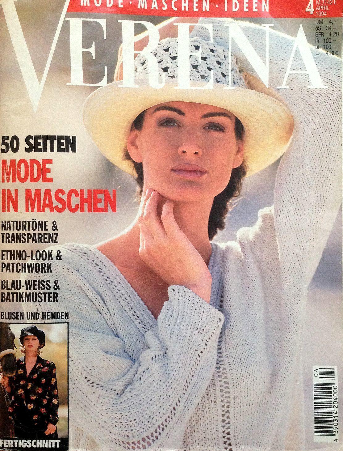 Журнал по вязаниюVerena, № 4/1994, Схемы для вязания, Москва,  Фото №1