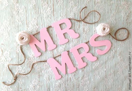 Свадебные аксессуары ручной работы. Ярмарка Мастеров - ручная работа. Купить Декор для фотосесии MR MRS. Handmade. Розовый
