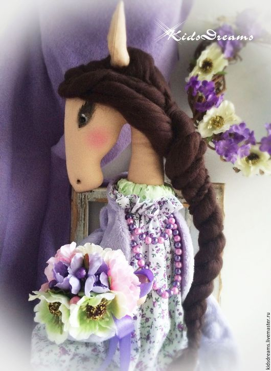 """Коллекционные куклы ручной работы. Ярмарка Мастеров - ручная работа. Купить Лошадка """"Фиалковая нежность"""". Handmade. Фиолетовый, лошадка, розовый"""