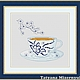"""Вышивка ручной работы. Ярмарка Мастеров - ручная работа. Купить Схема для вышивки крестиком """"Голубая чашка с блюдцем"""". Handmade."""