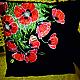 Текстиль, ковры ручной работы. Ярмарка Мастеров - ручная работа. Купить подушка декоративная Маки. Handmade. Комбинированный, подушка на диван
