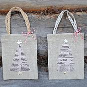 Подарки к праздникам ручной работы. Ярмарка Мастеров - ручная работа Маленькие сумочки для подарков «Ёлочки»,  новогодняя упаковка. Handmade.