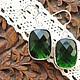 серьги с камнями серебро зеленые серьги камни большие серьги серебро серьги с камнями серебро зеленые серьги камни большие серьги серебро серьги с камнями серебро зеленые серьги камни большие