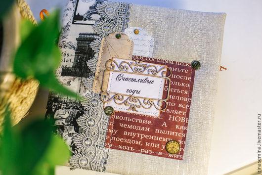 """Персональные подарки ручной работы. Ярмарка Мастеров - ручная работа. Купить Мужской альбом """"Счастливые годы"""". Handmade. Подарки для мужчин"""