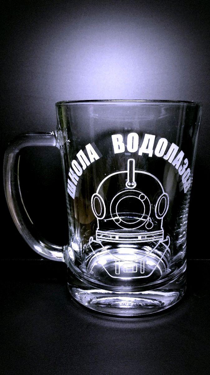 Кружка для пива Водолаз ВМФ, Кружки, Краснодар,  Фото №1