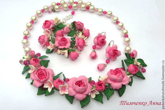 Комплекты украшений ручной работы. Ярмарка Мастеров - ручная работа. Купить Комплект с розами из пластики. Handmade. Розовый, пластика