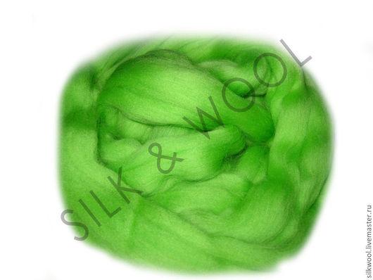 """Валяние ручной работы. Ярмарка Мастеров - ручная работа. Купить 100 г Цвет """"Яркий салат"""". Троицкая тонкая шерсть мериноса.. Handmade."""