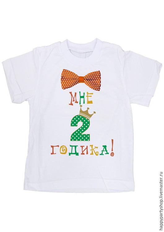 """Одежда для мальчиков, ручной работы. Ярмарка Мастеров - ручная работа. Купить Детская футболка с принтом """"На 2 годика"""". Handmade."""