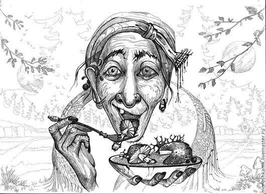 """Фантазийные сюжеты ручной работы. Ярмарка Мастеров - ручная работа. Купить Рисунок  """"Баба яга"""". Handmade. Белый, баба яга"""