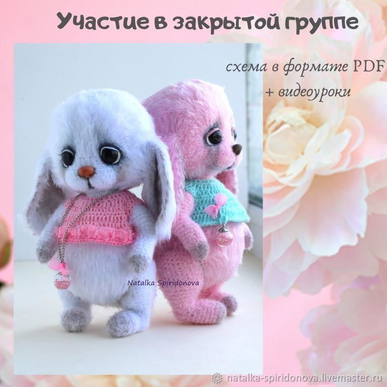 Schemes for knitting: MK Bunny, Knitting patterns, Arkhangelsk,  Фото №1