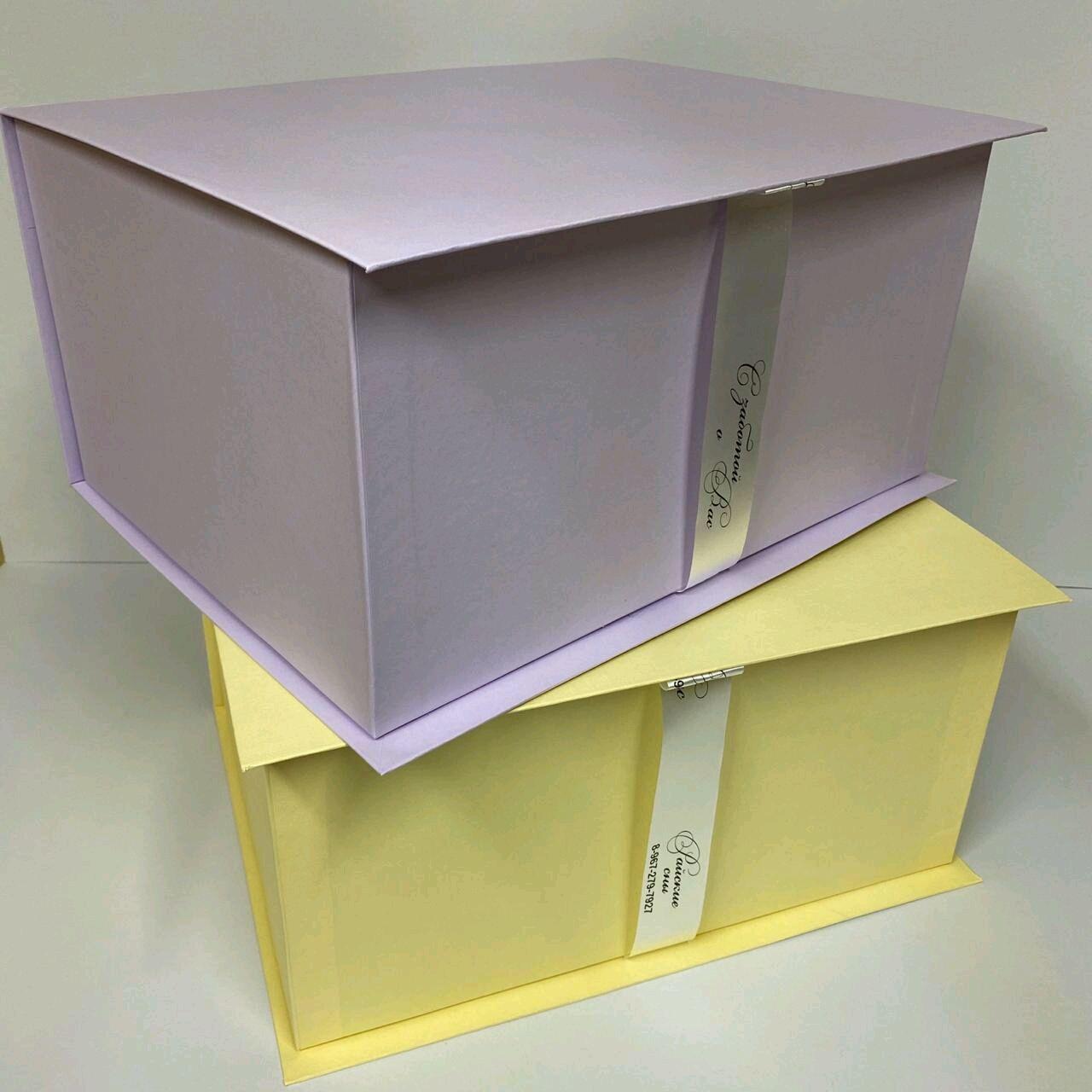 Подарочная коробка, Атрибутика, Балашиха,  Фото №1