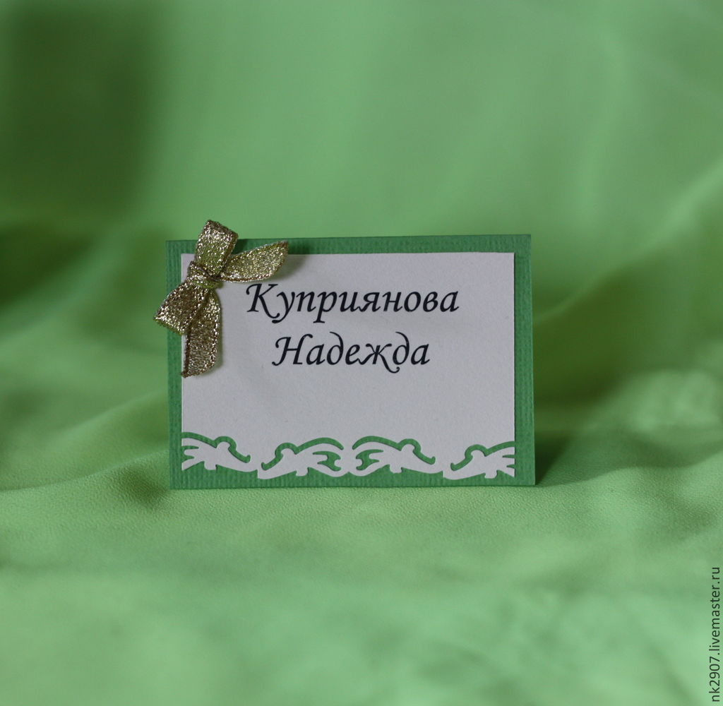 Place cards 'Kiss', Card, St. Petersburg,  Фото №1
