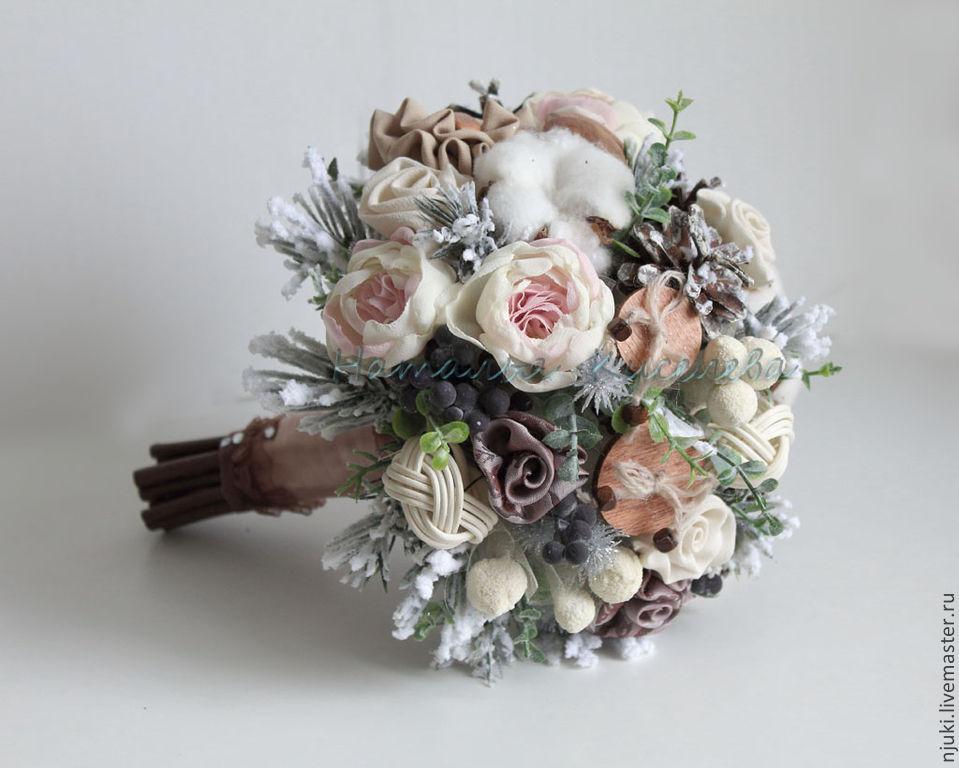 Хризантем, зимний свадебный букет невесты с шишками