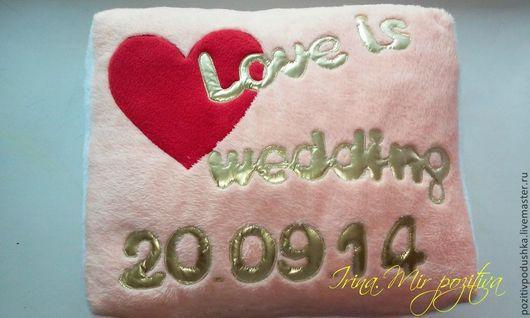 Подушка Love is... День Св.Валентина. Свадьба. Подушка для фотосессий