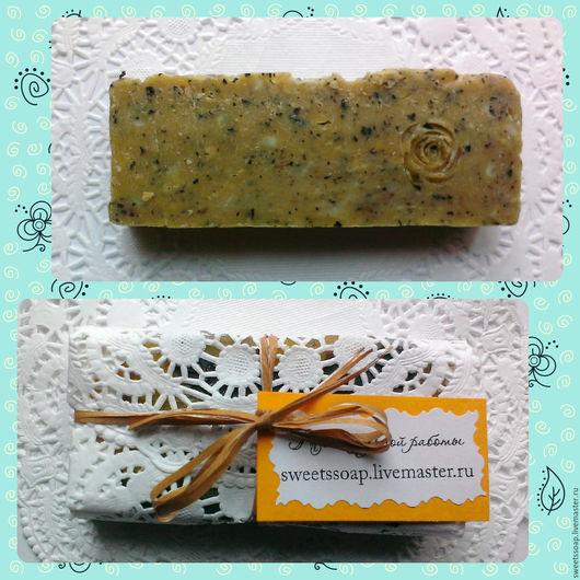 Мыло ручной работы. Ярмарка Мастеров - ручная работа. Купить Натуральное Оливковое мыло-скраб. Handmade. Натуральное мыло