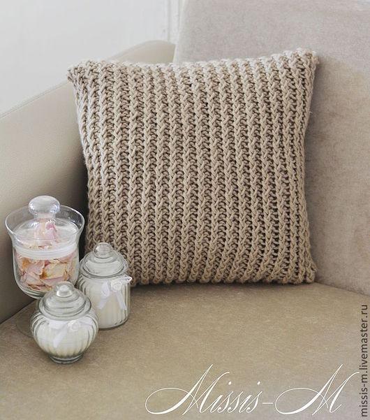 Текстиль, ковры ручной работы. Ярмарка Мастеров - ручная работа. Купить Подушка вязаная. Handmade. Бежевый, подушка декоративная