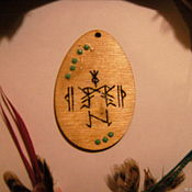 Фен-шуй и эзотерика handmade. Livemaster - original item Amulet antispletnik. Handmade.