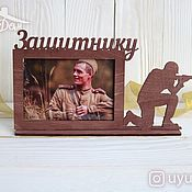 Сувениры и подарки handmade. Livemaster - original item Photo frame wooden on February 23. Handmade.