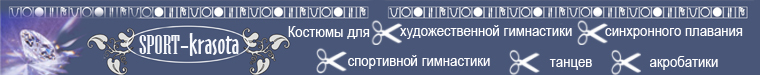 Ксения (Sport-krasota)