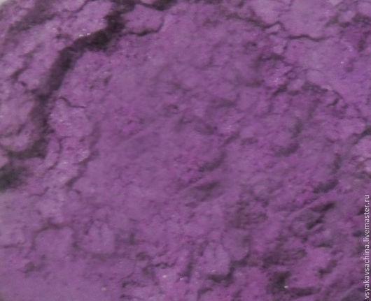 Декоративная косметика ручной работы. Ярмарка Мастеров - ручная работа. Купить Минеральные тени Фиолет. Handmade. Фиолетовый, тени, мика