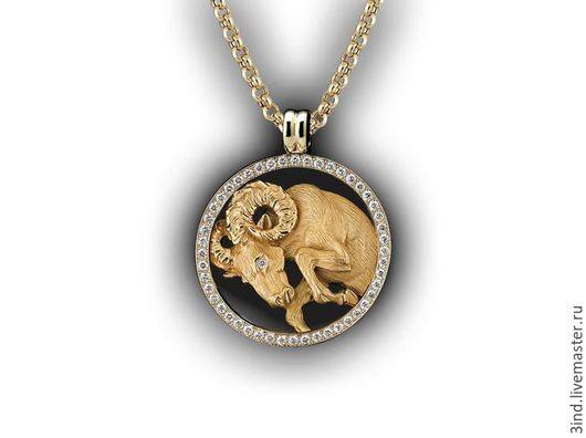 Кулон. Знак зодиака `Овен` из золота 750 пробы. Бриллианты диаметром 2,0 мм. - 1,5ct. Диаметр кулона 40 мм. Возможны варианты изготовления. https://vk.com/3dmodelpro