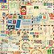 Декупаж и роспись ручной работы. Ярмарка Мастеров - ручная работа. Купить Конверты и марки (D100389) - рисовая бумага, А4. Handmade.