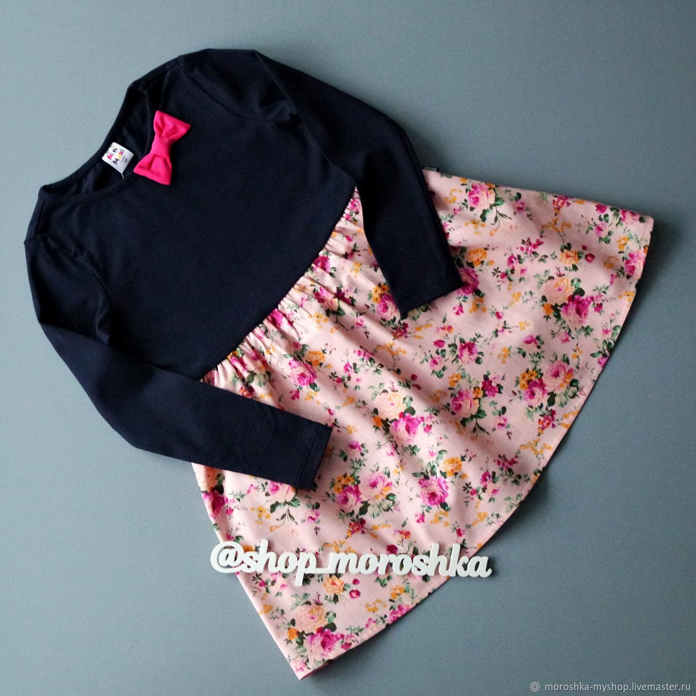 Платье для девочки комбинированное Персик