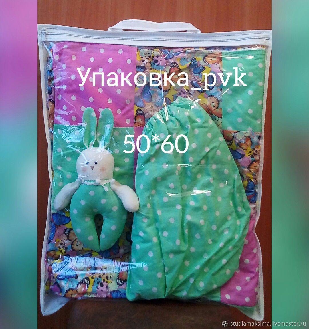 Сумки: Упаковка для текстиля, постельного 50 на 60, Сумки для детей, Первоуральск,  Фото №1