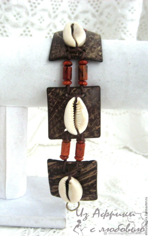 Bracelet Cowrie Coconut, Bead bracelet, Moscow,  Фото №1