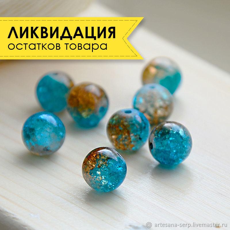 Бусины «Кристаллики» 10мм (10 шт) - 5 цветов, Кристаллы, Москва,  Фото №1