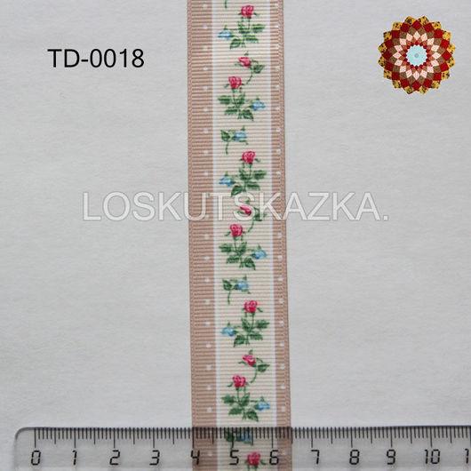 Тесьма репсовая, 25мм, TD-0018