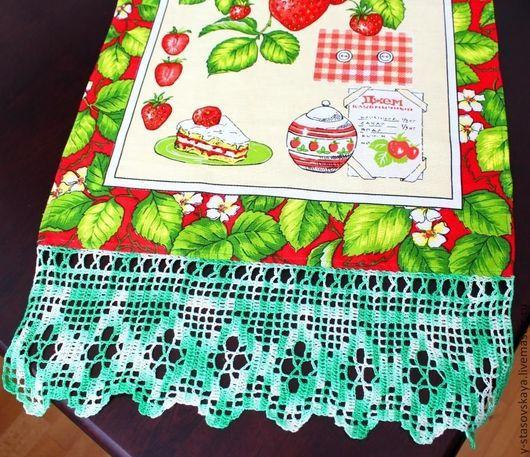 Кухня ручной работы. Ярмарка Мастеров - ручная работа. Купить Полотенце кухонное Клубничка с зеленым кружевом. Handmade. Зеленый
