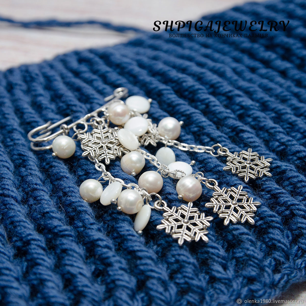 Brooch pin with natural pearls and mother of pearl `Frosty morning`