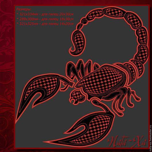 Вышивка ручной работы. Ярмарка Мастеров - ручная работа. Купить Знак зодиака Скорпион 3. Handmade. Разноцветный