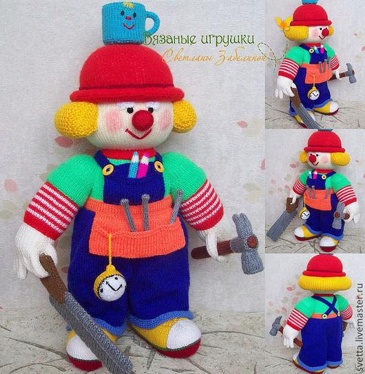 """Подарки для мужчин, ручной работы. Ярмарка Мастеров - ручная работа. Купить """"Клоуны-ремонтники"""" вязаные интерьерные куклы. Handmade. цирк"""