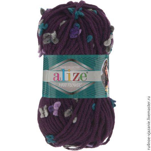 Вязание ручной работы. Ярмарка Мастеров - ручная работа. Купить пряжа ALIZE Flower ( 4 мотка). Handmade. Фиолетовый