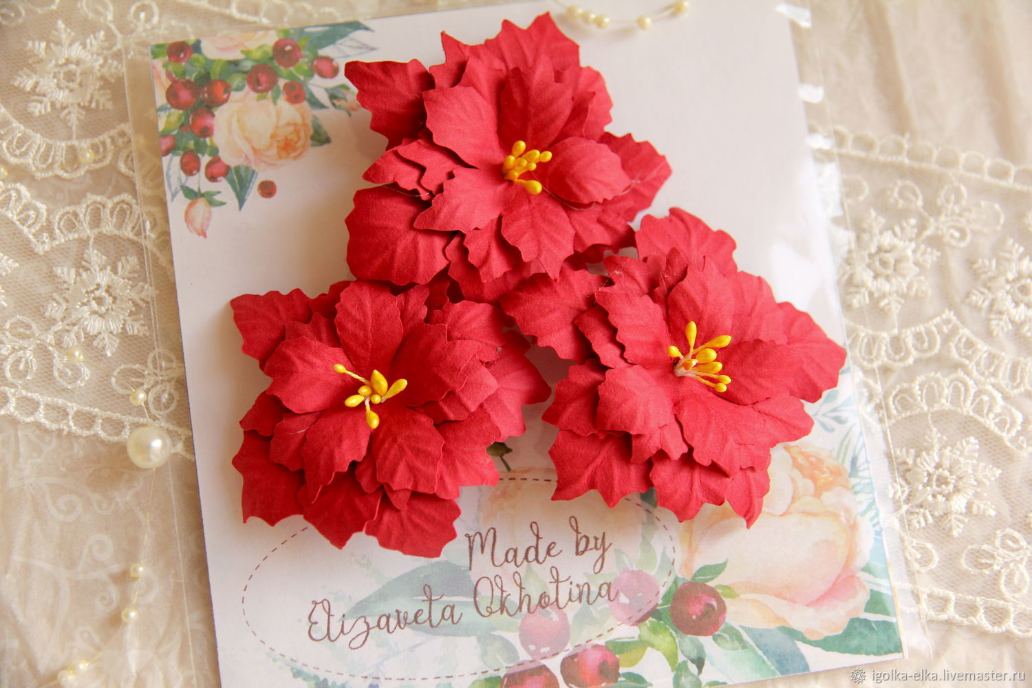 Poinsettia Out Of Paper Shop Online On Livemaster With Shipping