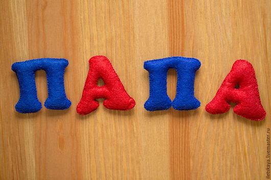 Развивающие игрушки ручной работы. Ярмарка Мастеров - ручная работа. Купить Алфавит из фетра. Handmade. Комбинированный, развивающие игры, алфавит