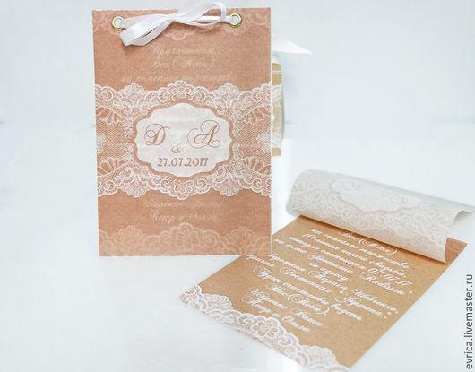 Оригинальное свадебное приглашение. Возможно исполнение в другом цвете. приглашение на свадьбу  `Кружева` приглашения на свадьбу+конверт крафт