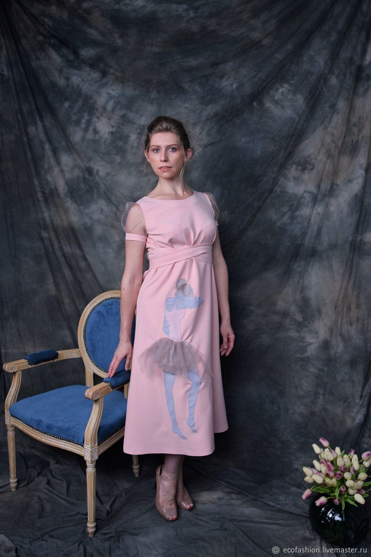 Платье Adagio розовое, Платья, Санкт-Петербург,  Фото №1