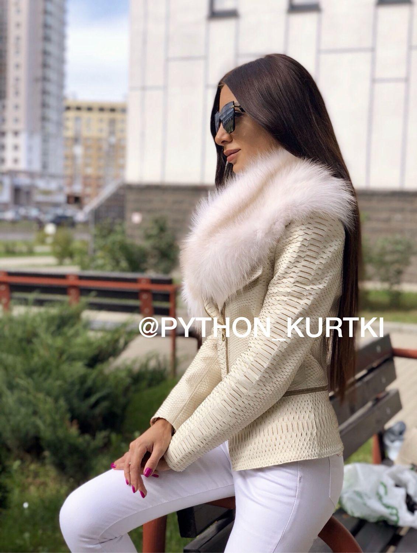 Куртка из кожи натурального бело-золотого Питона с мехом лисы!, Куртки, Москва,  Фото №1