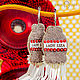 Earrings with Margaret fringe. Long earrings. Black red white. Earrings. LADY-LIZA jewelry shop. My Livemaster. Фото №5