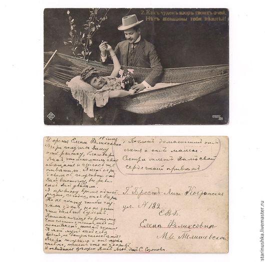 2 открытка