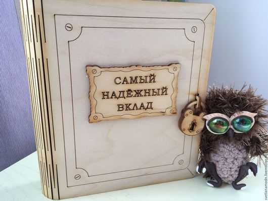 Копилки ручной работы. Ярмарка Мастеров - ручная работа. Купить Книга-копилка для денег, оригинальный подарок на 23 февраля, 8 марта. Handmade.