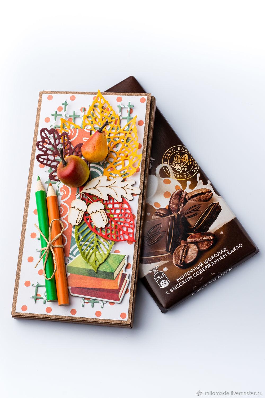 Открытки на шоколадку на день учителя