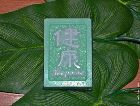 """Мыло ручной работы. Ярмарка Мастеров - ручная работа. Купить Мыло иероглиф """"Здоровье"""". Handmade. Зеленый, мыло иероглиф"""