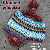Материалы для творчества handmade. Livemaster - original item description jackaroos caps with