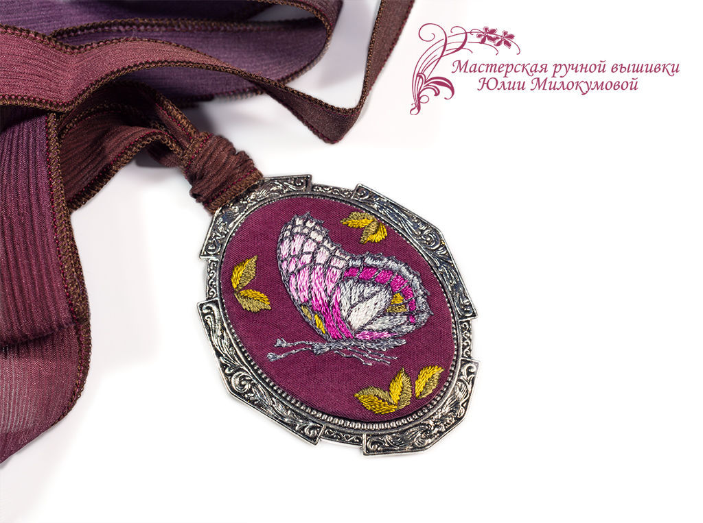Embroidered pendant Aurora, Pendants, Moscow,  Фото №1