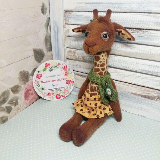 Игрушки животные, ручной работы. Ярмарка Мастеров - ручная работа. Купить Жираф. Handmade. Жираф, подарок девочке, пластиковые глаза